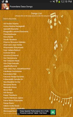 Purandara Dasa Songs - screenshot