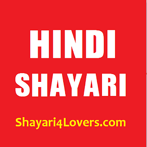 Freeapkdl Shayari 4 Lovers for ZTE smartphones