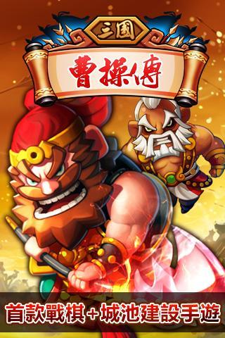 中国历史朝代顺序表以及各朝皇帝的顺序- 蚂蜂窝