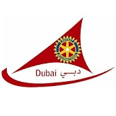 Rotary Club of Dubai