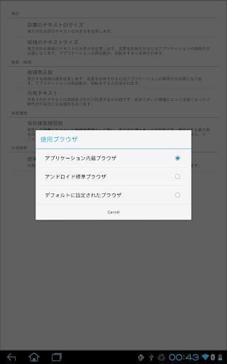 u5b9fu7528uff01u82f1u5358u8a9eu8f9eu66f8 1.1 Windows u7528 10
