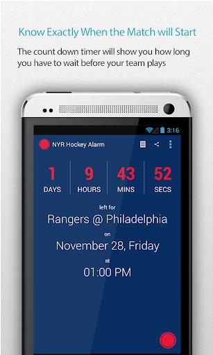 NYR Hockey Alarm Pro