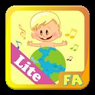 Sound Around for Kids Lite icon