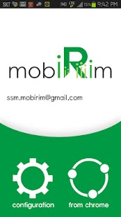 mobiRim for Android - screenshot thumbnail