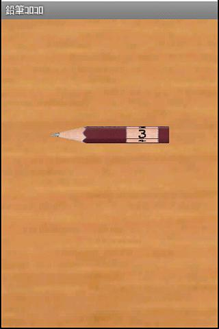 鉛筆コロコロ - screenshot