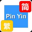 Chinese Pinyin Pro icon