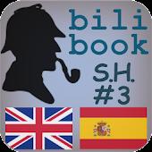 Sherlock Holmes #3 engl/span