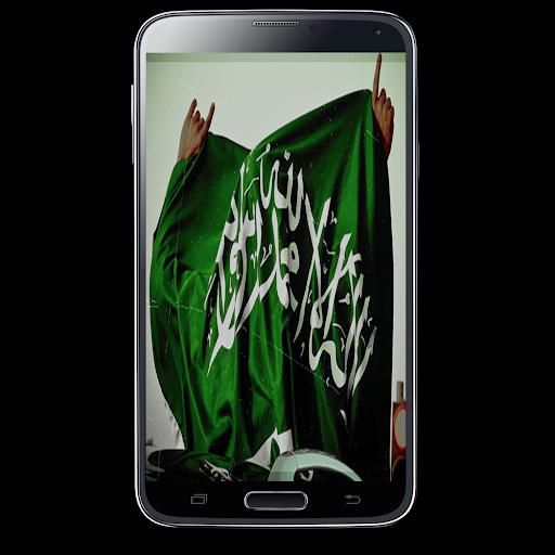 خلفيات سعودية