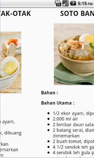 Aneka Resep Soto - screenshot thumbnail