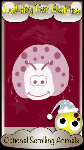 玩免費生活APP|下載赤ちゃんのための子守唄 app不用錢|硬是要APP