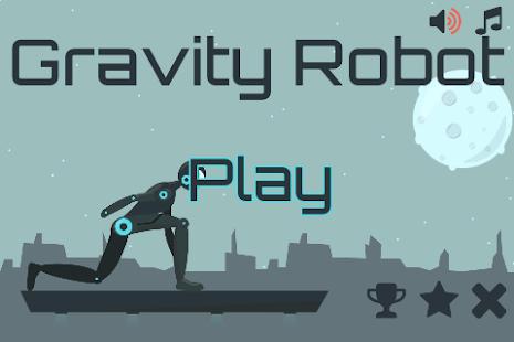 重力機器人