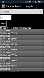 DC Lottery Droid Lite - screenshot thumbnail