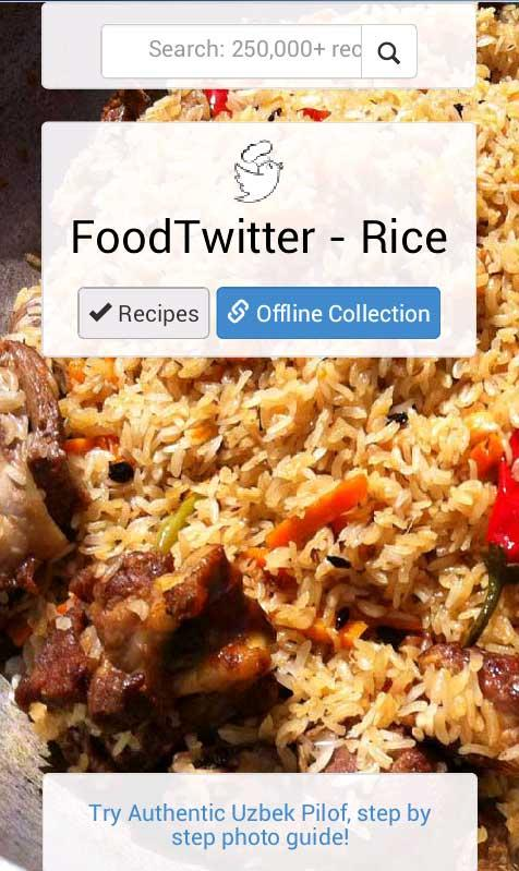 Rice Recipes allrecipes- screenshot