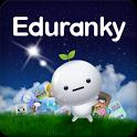 에듀랭키(어린이 및 유아 교육 통합 App) icon