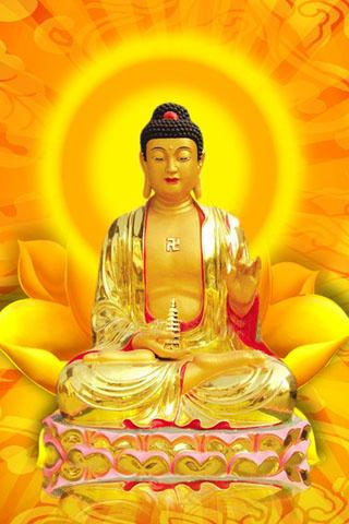 3D Buddha - screenshot