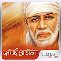 Sai Baba Archana Songs icon