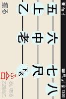 Screenshot of 三線ちんだみ