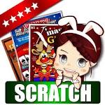 Lottery Scratch - Illustrators v0.6.2