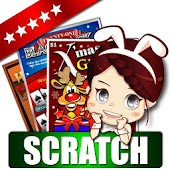 Lotto Scratch Off -Illustrator
