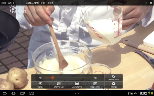 HomeFree TV 1.0.30 screenshots 7