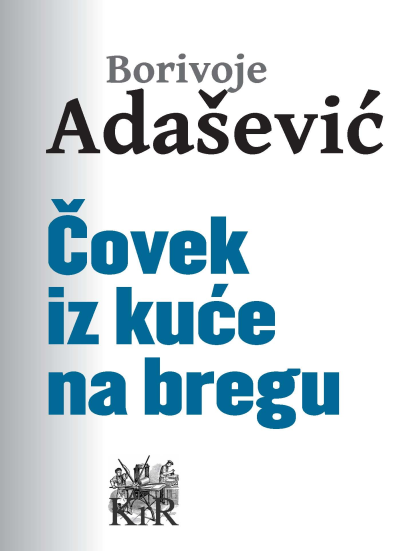 Adasevic: Covek iz kuce na b..- screenshot