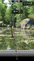 Screenshot of i Fishing Japan