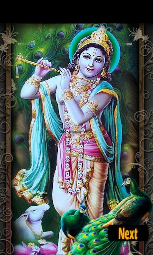 Sri Krishna LWP