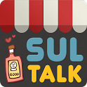 SUL TALK(CHAT,VIDEO,FUN,GAME) icon