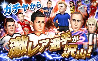 Screenshot of BFB 2015 - サッカー育成ゲーム