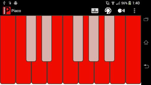 Piaco ピアノ 色が変えられるようになった
