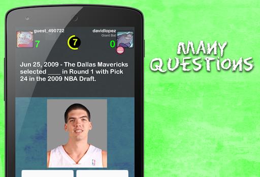 玩益智App|籃球選手問答游戲免費|APP試玩