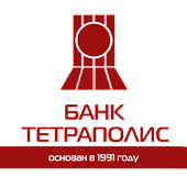 Банк Тетраполис