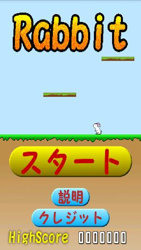 Rabbit 1.0 Windows u7528 1
