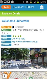 Yokohama Guide Map & Hotels - screenshot thumbnail