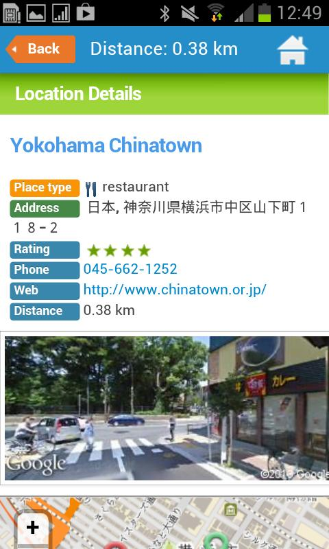 Yokohama Guide Map & Hotels - screenshot