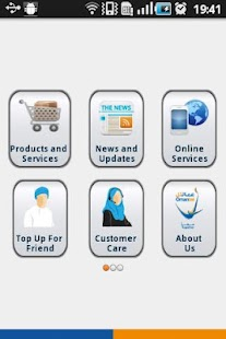 Omantel Apps - screenshot thumbnail