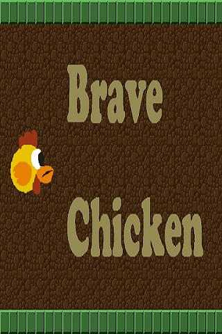Brave Chicken