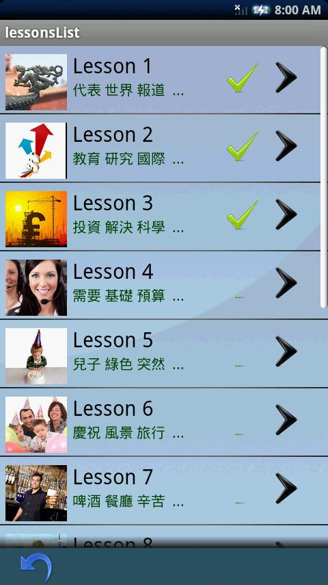 Chinese Cafe Series 1 free- screenshot