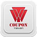 COUPON Taiwan - Free Coupons, Discount deals icon
