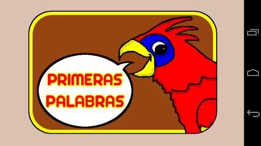 第一詞在西班牙語免費