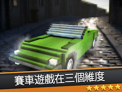 Cool Craft Cars Traffic Racer