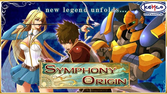 RPG Symphony of the Origin- screenshot thumbnail