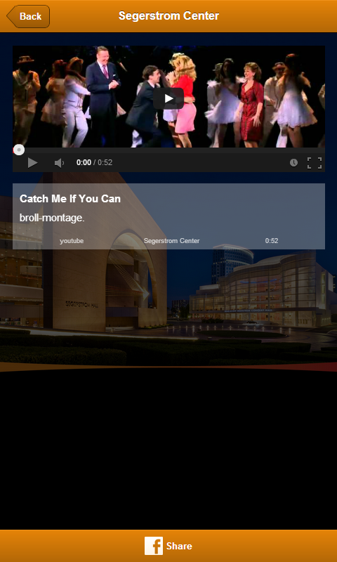 Segerstrom Center for the Arts- screenshot