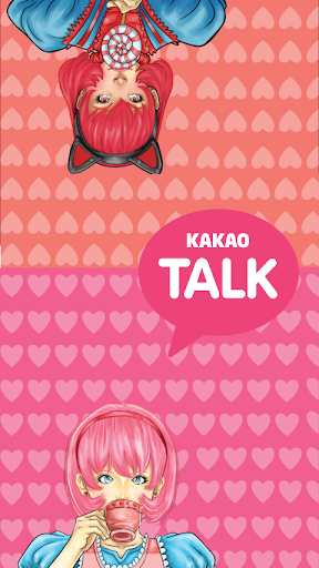Alice - KakaoTalk Theme