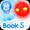 Geni Touch Book volume 5(TW)