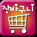 장바구니 icon