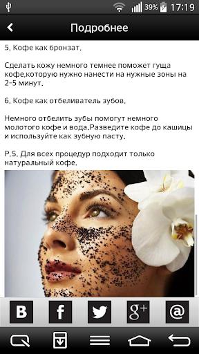 免費下載生活APP|Салон красоты app開箱文|APP開箱王