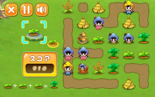 きのっこ -新感覚ゆるかわ耕作パズルゲーム- 解謎 App-癮科技App