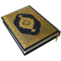 Quran Kareem Blue Pages icon