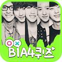 비원에이포 퀴즈(B1A4 Quiz) icon